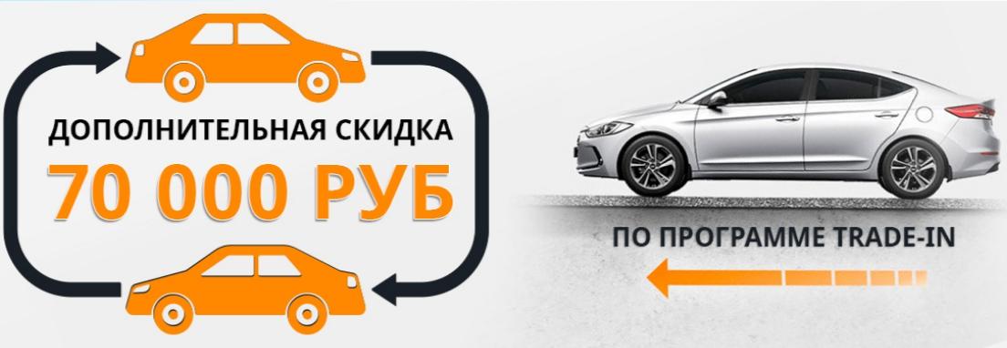 Обмен автомобилей в автосалоне Первый Официальный