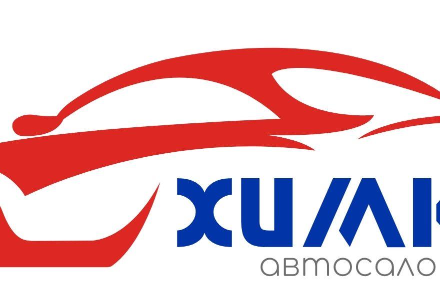 Автосалон Химки на Ленинградском шоссе: отзывы клиентов