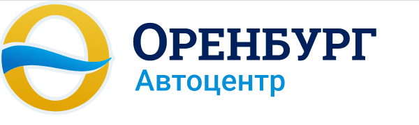 Автоцентр Оренбург на Загородном шоссе - отзывы и рейтинг