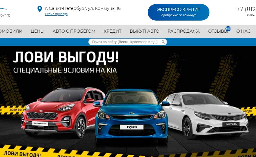 Автоцентр Атлант Моторс: отзывы клиентов