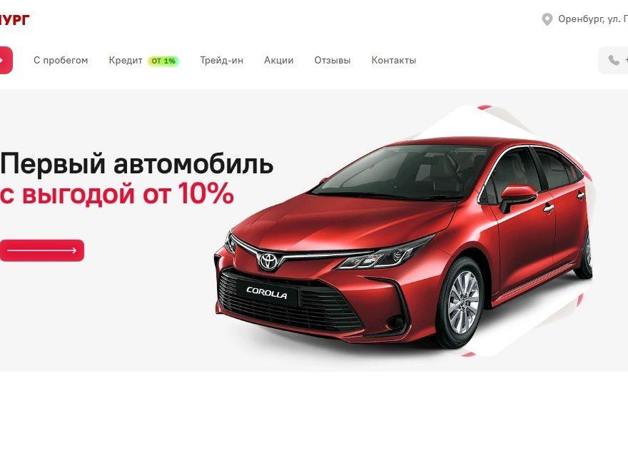 Автоцентр Металлург - отзывы клиентов