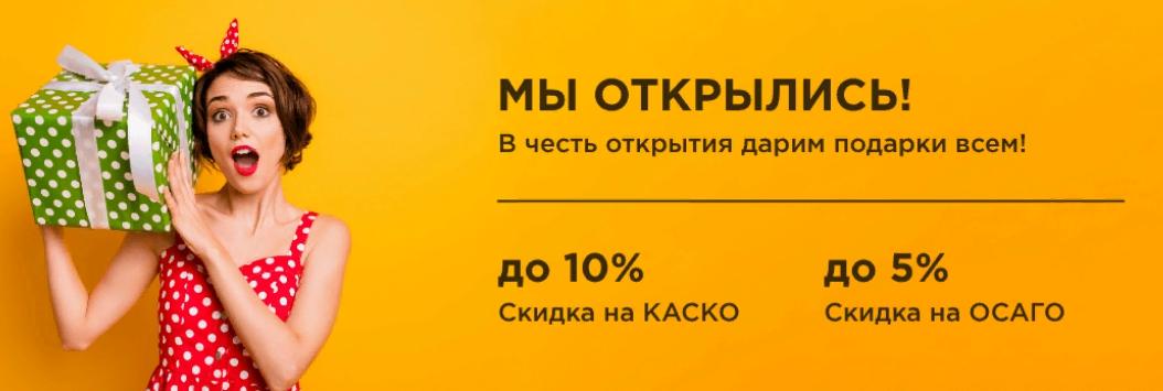 Открытие нового автосалона в Уфе на ул. Войкова — Баш Карт