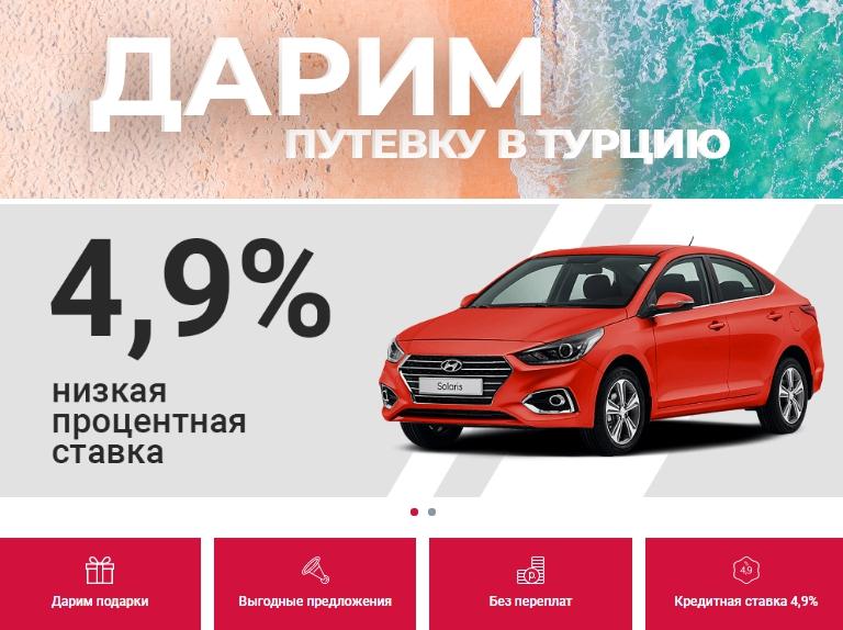 Отзывы клиентов автосалона Екб Авто на Селькоровской