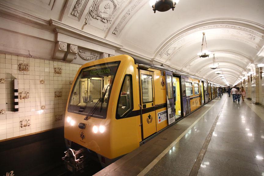 Не мешайтесь в метро - там очень многолюдно.