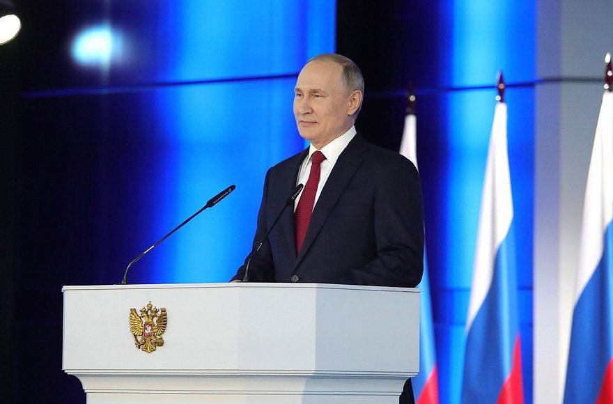 Обращение президента Путина В.В. к Федеральному Собранию