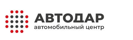 Автосалон Автодар в Краснодаре: что покупатели пишут в отзывах